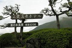 051014121.jpg