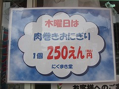 10102817.jpg